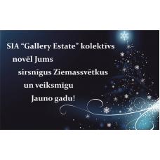Sirsnīgus Ziemassvētkus un veiksmīgu Jauno gadu!